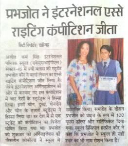 India Essay Contest Winner Press